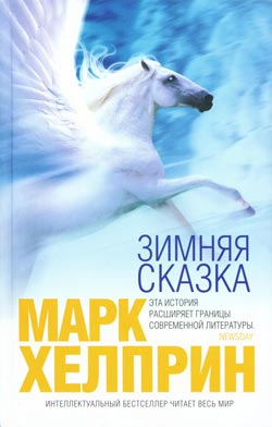 cover_261463