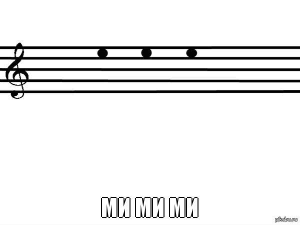 mimimi2