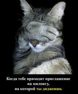fpcat