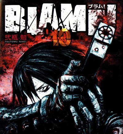 Blame!-v10--Cover