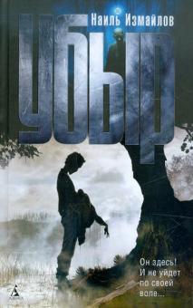 ubir_cover