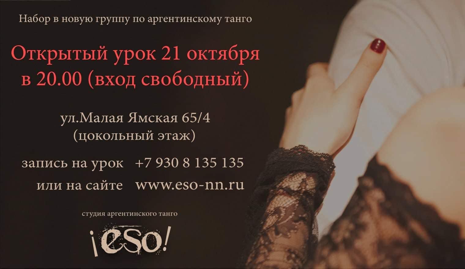 243327040_5123412184341291_1020910946565444591_n