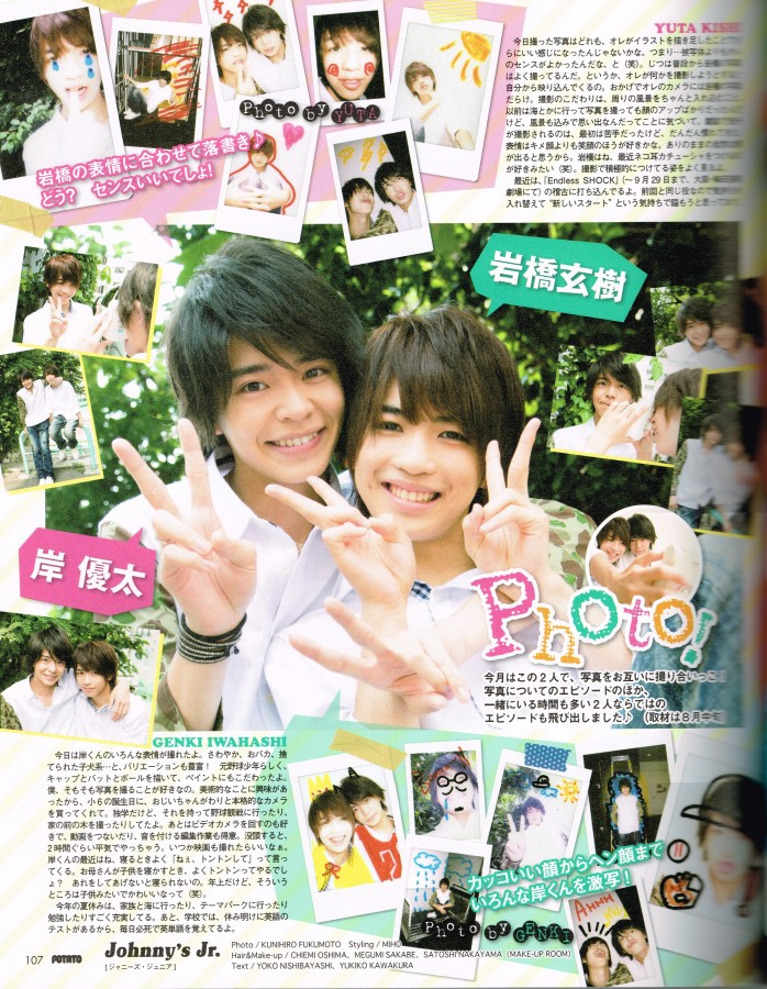 scan 2
