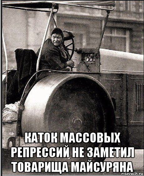 risovach.ru(6)