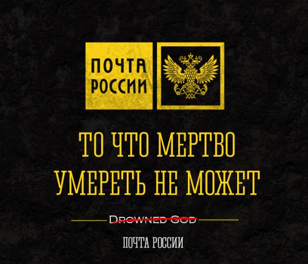 http://ic.pics.livejournal.com/dane_rider/10043343/574728/574728_600.jpg