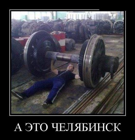 1423770883_demotivatory_16
