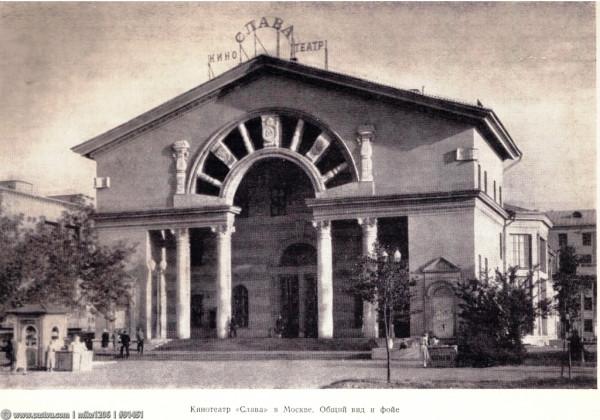 Слава 1955