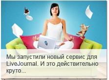 Ранее в блоге