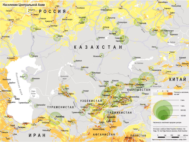 Средняя Азия плотность населения 2