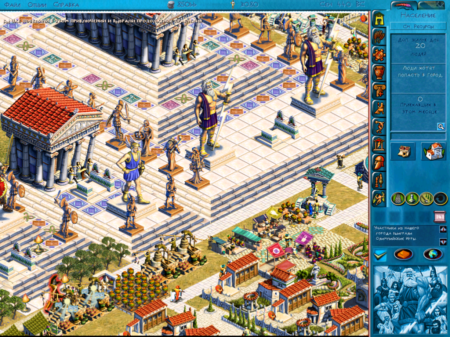 Zeus: Master of Olympus  платформа: pc,форма: обзор