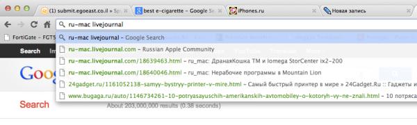 Screen Shot 2012-08-20 at 1.33.36 PM