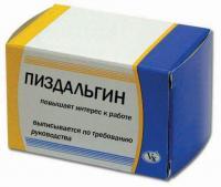 post-104-1162143252_thumb