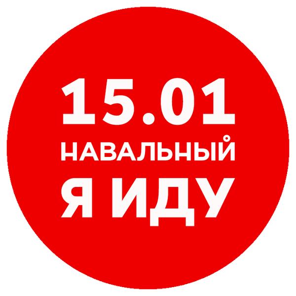 Manezhka 15.01.15 Anons