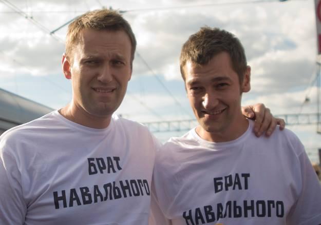 Navalny_Brothers1