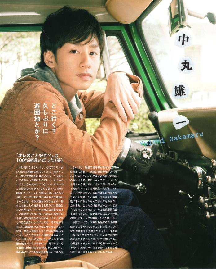 {Traduccion} 2010.05 POTATO Nakamaru Yuichi! ♥ 0000z7fz