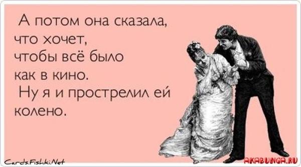 1355891174_prikolnye-otkrytki_057