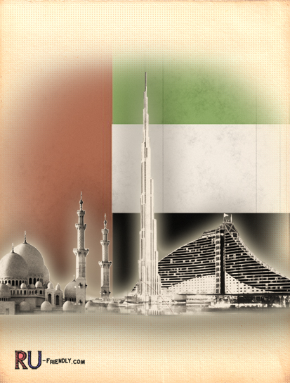 UAE2 (1)