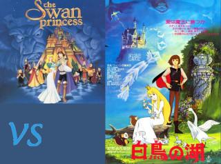 swan princess vs swan lake darcy chan