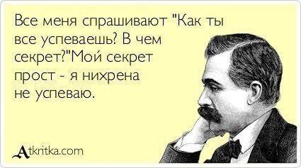 секрет