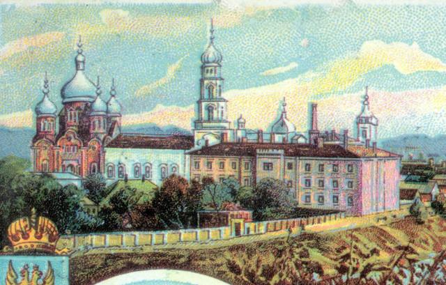 Днем, город орел старые открытки