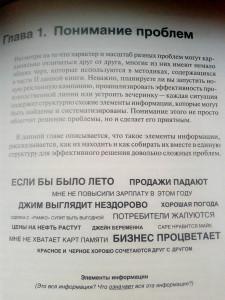стикеры2