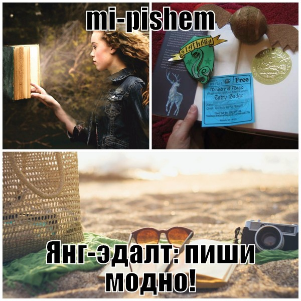 shestero-muzhikov-na-saru-yang