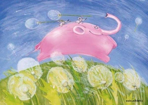 розовый слон4526