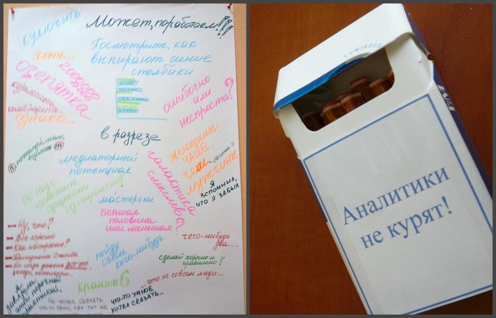 Слева высказывания нашего директора. Справа - подарок, который я сделала коллеге на новый год. Внутри жвачки в виде сигарет. Да, потом коллега бросил эту привычку.