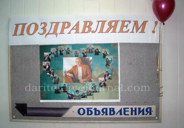 Подарок для девочки 8 лет в украине