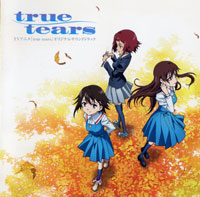 True Tears OST