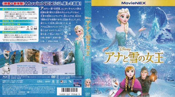 jp-frozen-cov_tn