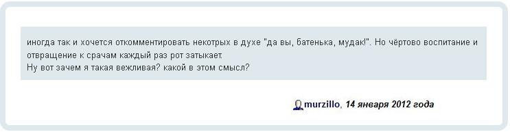 http://pics.livejournal.com/dark_mordor/pic/0025kgza