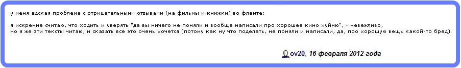 http://pics.livejournal.com/dark_mordor/pic/0025w0qc