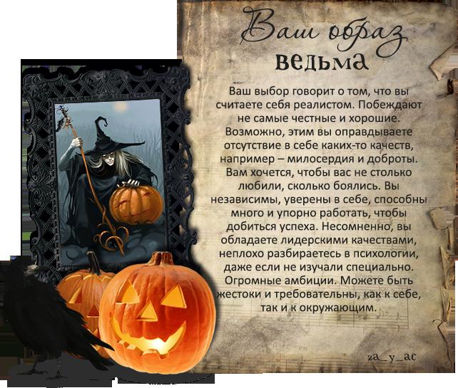 halloween_test