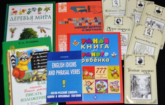 books_03.JPG