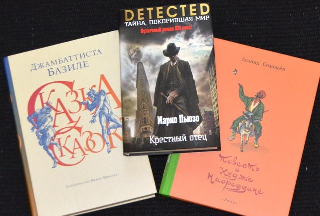books_07.JPG