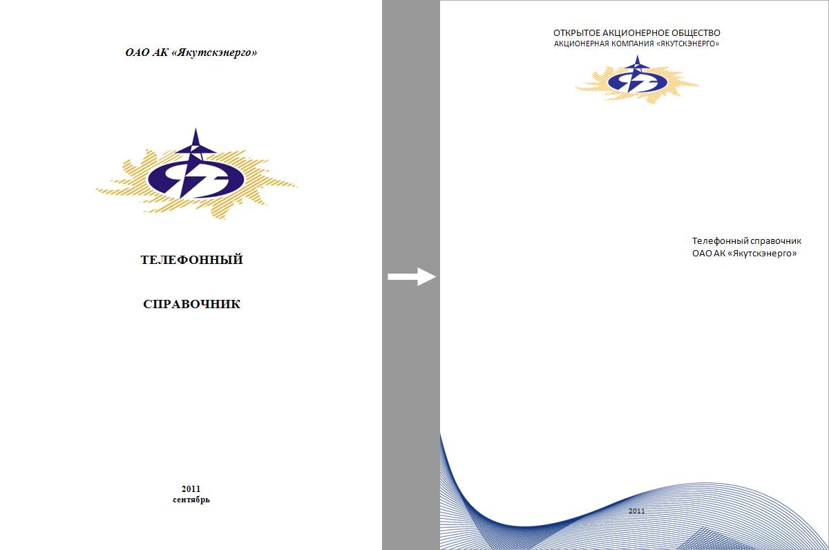 Справочник indexmainru  почтовые индексы телефонные