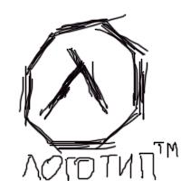 Типа логотип