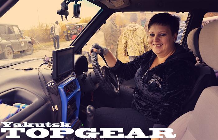 Top Gear Yakutsk