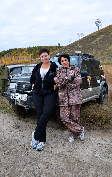 Наташа и Алёна
