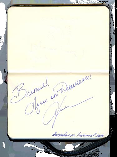Дашечка Autograph