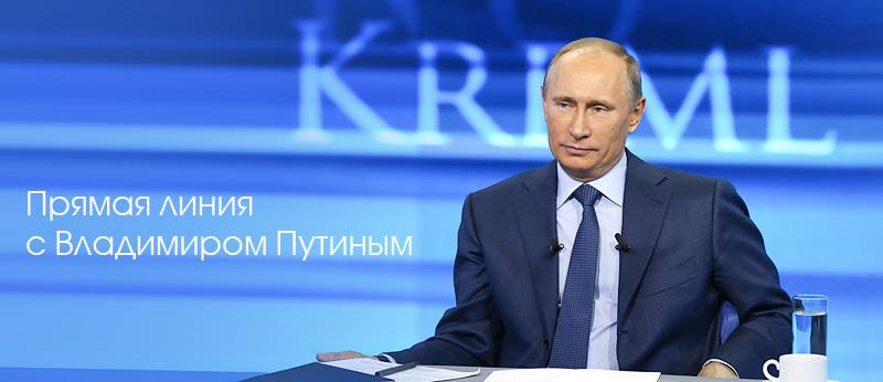 Putin-3 copy