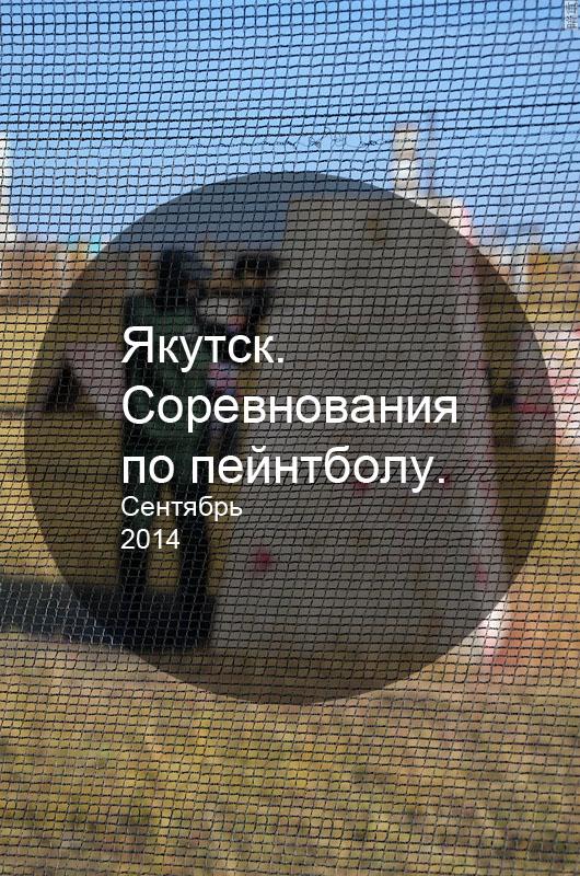 DSC_7667 copy 2
