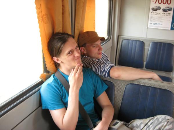 Мы в поезде