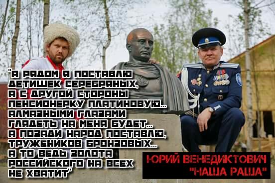 РФ не знает, как доставлять своих военных в Приднестровье после денонсации Радой договоров о сотрудничестве - Цензор.НЕТ 2804