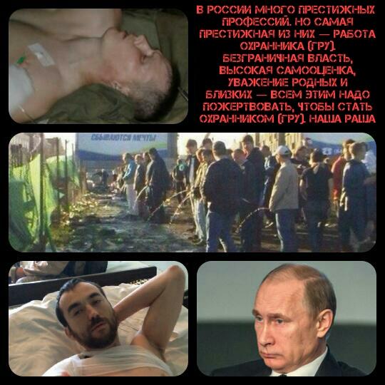 Допуск к задержанным российским военнослужащим получен не был, - МИД РФ - Цензор.НЕТ 9641