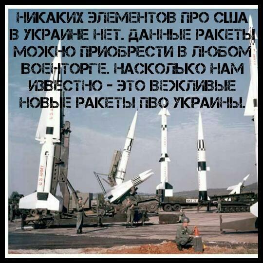 Это прямая угроза для России. Мы будем принимать ответные меры, - Песков о возможности размещения ПРО в Украине - Цензор.НЕТ 1620