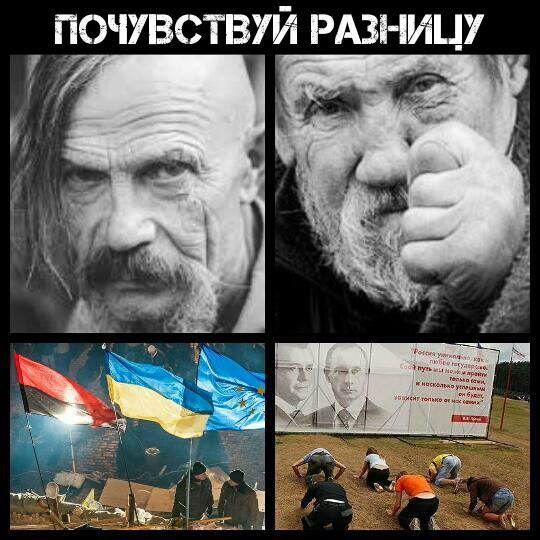 Это прямая угроза для России. Мы будем принимать ответные меры, - Песков о возможности размещения ПРО в Украине - Цензор.НЕТ 8589