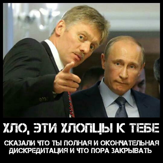 РФ не знает, как доставлять своих военных в Приднестровье после денонсации Радой договоров о сотрудничестве - Цензор.НЕТ 4550
