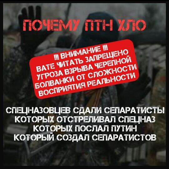 Российские террористы казнили 8 украинских пленных, - Amnesty International - Цензор.НЕТ 7896